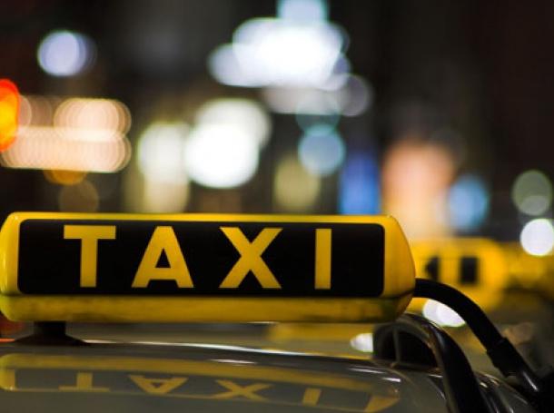 таксита - линейки