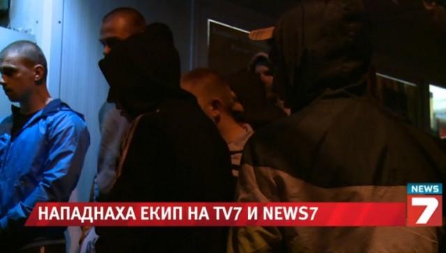 Екип на TV7 беше нападнат и пребит в Перник