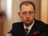 Picture: Яценюк: Путин иска да възстанови СССР