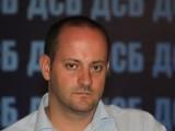 Picture: ГЕРБ гневни на Радан Кънев, че продължава да внушава коалиция ГЕРБ - ДПС