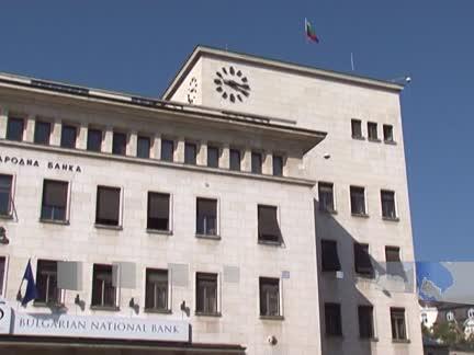 доклада на Комисията за банките