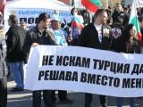 Блокадата на Бареков падна, хората му не спряха и един автобус от Турция