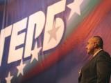 Picture: ГЕРБ ще се възползва от мандата – ще има правителство с премиер Бойко Борисов