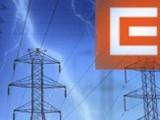 На вниманието на Енергоснабдяване