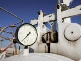 гарантирана схема за енергийни доставки