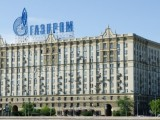 Picture: Заплаха за бомба в Газпром, полицията в Москва на крак