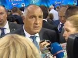 Picture: ГЕРБ  отменя официалното закриване на предизборната кампания на партията в Пловдив