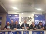 Picture: ГЕРБ ще преговаря с всички партии, влезли в парламента