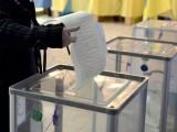 Picture: Предсрочни парламентарни избори в Украйна