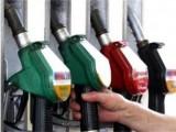 корупционна схема в продажбата на горива