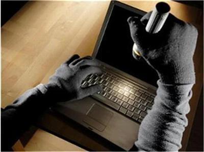 киберпрестъпници
