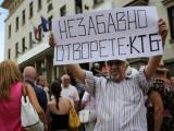 Picture: Протести в София заради кризата в КТБ