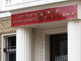 Picture: Консорциум от три фирми преговаря с правителството за КТБ