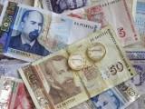 Picture: Предлага се актуализация на бюджета с няколко милиарда лева