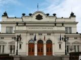 Picture: Парламентарният сценарий за 27 октомври е готов