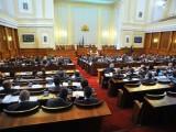 редовно заседание на новия парламент