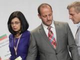 Picture: Реформаторите не са се отказали да влязат в управлението