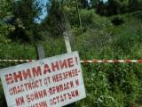"""Picture: Работник от завод """"МИДЖУР"""": Работехме при първобитни условия"""