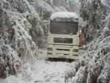 Picture: България се възстановява след първата зимна буря