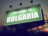 България е на 48-о място в света по просперитет