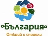 Picture: Ще бъде ли глобена България заради туристическото си лого?