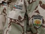 мисия в Афганистан