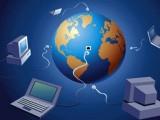 Picture: ИНТЕРНЕТ – новата световна религия