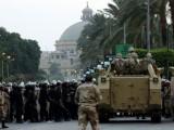 """Ислямистки """"ПЕТЪК НА ГНЕВА"""" в Египет"""