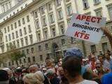 Протести на вложители в КТБ