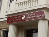 Picture: Гарантираните влогове в КТБ ще се изплащат от 4 декември