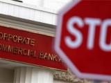 Ройтерс: Фалитът на КТБ ще е по - скъп