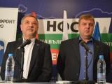 Патриотите няма да подкрепят управленската програма на ГЕРБ и РБ