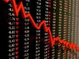 Цените на стоките в Германия тръгнаха рязко надолу