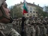 Picture: Почит към българските военни