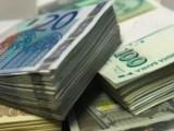 компенсиране на фирмените влогове