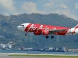 Самолетът на Air Asia