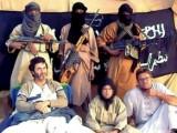 Picture: Ал Кайда пусна наръчник по тероризъм