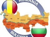 Picture: България и Румъния с най – нисък стандарт на живот в ЕС през 2013 година