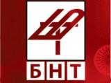 Picture: Новините на турски - по БНТ 2