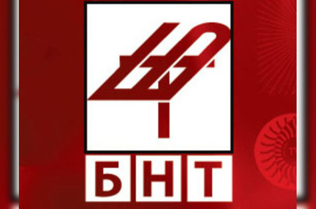 Новините на турски - по БНТ 2