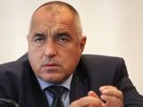 Picture: Бойко Борисов: Ако Южен поток е толкова изгоден – да го спасим!