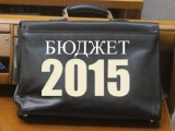 Picture: Последни дебати по Бюджет 2015