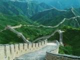 Picture: Китай влиза в Европа през Гърция, Сърбия или Унгария