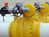 Picture: България изпрати на Еврокомисията предложение за газов хъб