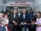 Откриха нова клиника за детска реанимация в Пирогов