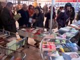 Picture: В София се открива 42 – я панаир на книгата