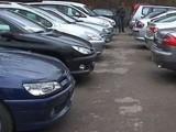 Picture: Край на укриването на данъка за автомобила