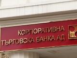 Picture: 2 милиарда лева са изтеглили вложителите в КТБ до момента