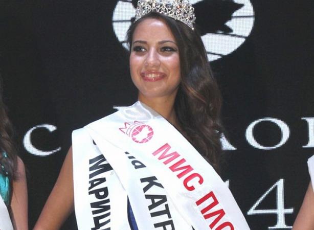 Мис България 2014