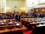 Picture: ГЕРБ и ДПС гласуваха заедно спорните пенсионни промени